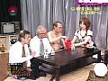 ぼっけえ老人セックス〜岩井志麻子の激エロ見学会sample21