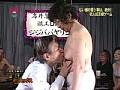 ぼっけえ老人セックス〜岩井志麻子の激エロ見学会sample26
