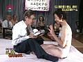 ぼっけえ老人セックス〜岩井志麻子の激エロ見学会sample28