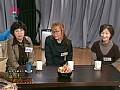 ぼっけえ老人セックス〜岩井志麻子の激エロ見学会sample3