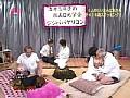 ぼっけえ老人セックス〜岩井志麻子の激エロ見学会sample31