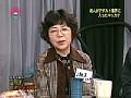 ぼっけえ老人セックス〜岩井志麻子の激エロ見学会sample4