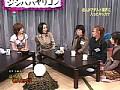 ぼっけえ老人セックス〜岩井志麻子の激エロ見学会sample6