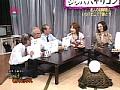 ぼっけえ老人セックス〜岩井志麻子の激エロ見学会sample9