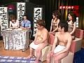 ぼっけえ童貞喪失〜岩井志麻子の激エロ見学会sample10