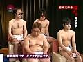 ぼっけえ童貞喪失〜岩井志麻子の激エロ見学会sample5
