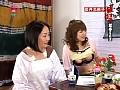 ぼっけえ母娘セックス〜岩井志麻子の激エロ見学会sample1