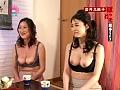 ぼっけえ母娘セックス〜岩井志麻子の激エロ見学会sample12