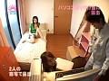 (parat01115)[PARAT-1115] 自宅で露出!?見せたがる女たち(11) ダウンロード 14