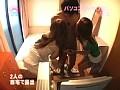 (parat01115)[PARAT-1115] 自宅で露出!?見せたがる女たち(11) ダウンロード 19