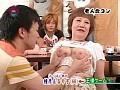(parat01170)[PARAT-1170] おばあちゃん&美少年の中○しSEX合コン ダウンロード 12