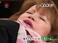 (parat01170)[PARAT-1170] おばあちゃん&美少年の中○しSEX合コン ダウンロード 13