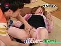 (parat01170)[PARAT-1170] おばあちゃん&美少年の中○しSEX合コン ダウンロード 14