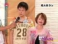 (parat01170)[PARAT-1170] おばあちゃん&美少年の中○しSEX合コン ダウンロード 16
