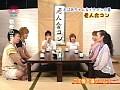 (parat01170)[PARAT-1170] おばあちゃん&美少年の中○しSEX合コン ダウンロード 4