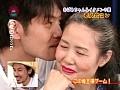 (parat01170)[PARAT-1170] おばあちゃん&美少年の中○しSEX合コン ダウンロード 6