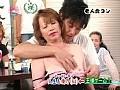 (parat01170)[PARAT-1170] おばあちゃん&美少年の中○しSEX合コン ダウンロード 8
