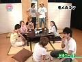 (parat01170)[PARAT-1170] おばあちゃん&美少年の中○しSEX合コン ダウンロード 9