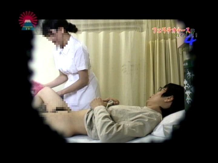 フェラチオナースは存在した!(4)〜都内N病院の看護婦は入院患者を抜いてくれます! 画像11