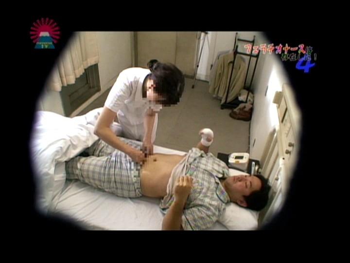 フェラチオナースは存在した!(4)〜都内N病院の看護婦は入院患者を抜いてくれます! 画像14