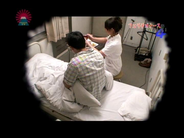 フェラチオナースは存在した!(4)〜都内N病院の看護婦は入院患者を抜いてくれます! 画像15