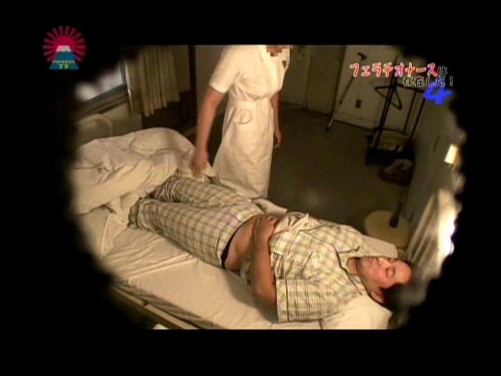 フェラチオナースは存在した!(4)〜都内N病院の看護婦は入院患者を抜いてくれます! 画像16