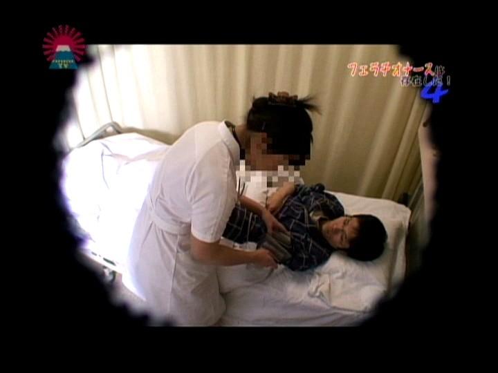 フェラチオナースは存在した!(4)〜都内N病院の看護婦は入院患者を抜いてくれます! 画像3