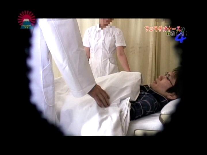 フェラチオナースは存在した!(4)〜都内N病院の看護婦は入院患者を抜いてくれます! 画像4