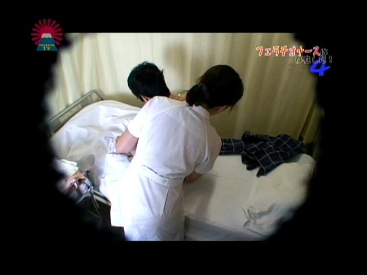 フェラチオナースは存在した!(4)〜都内N病院の看護婦は入院患者を抜いてくれます! 画像5