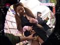 あの子の職場で無理やりSEX(4)〜本屋さんの美人店員編sample7
