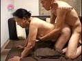 密着ドキュメント!ある老夫婦のSEXと幸福(3)〜豊満なおばあちゃん編 0
