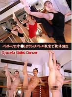 バレリーナに中○し!クラシックバレエ教室で軟体SEX ダウンロード