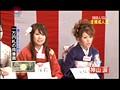 (parat01440)[PARAT-1440] 二十歳の美女10人!晴れ着SEX成人式 ダウンロード 6