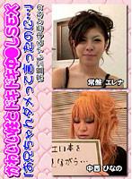かわいい妹とドキドキ中○しSEXシリーズ動画