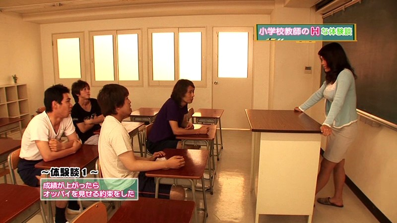 女教師のHな体験談(2)〜誰にも言えなかった秘密の校内SEX 画像1