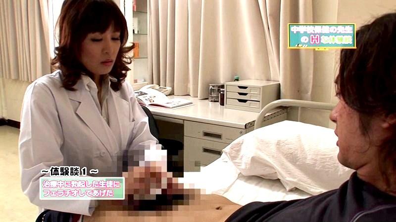 女教師のHな体験談(2)〜誰にも言えなかった秘密の校内SEX 画像8