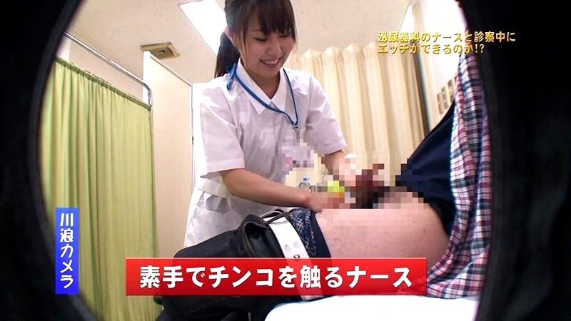 潜入!泌尿器科ナースは手コキで抜いてくれるのか?(2) 画像2