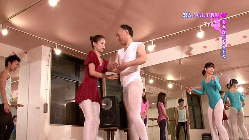 美人で有名なバレエ教室の先生を口説いてハメ!(3) 画像17