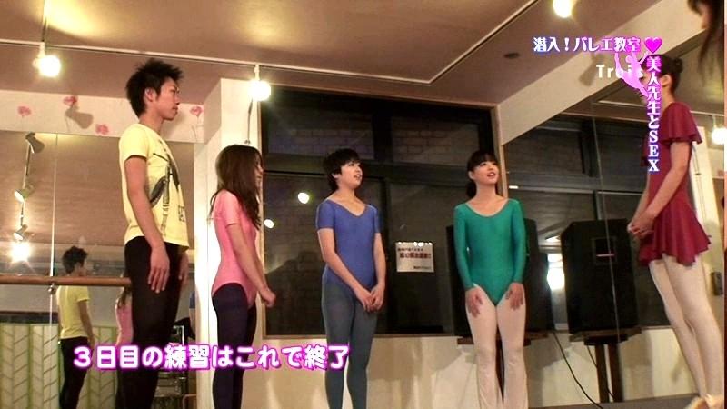美人で有名なバレエ教室の先生を口説いてハメ!(3) 画像2