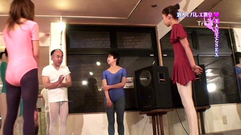 美人で有名なバレエ教室の先生を口説いてハメ!(3) 画像8