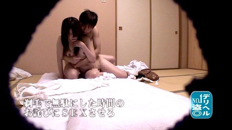 デリヘルNo.1盗●!(26)~福島でパイパン娘にツルッと挿入だっぺよ! 画像16