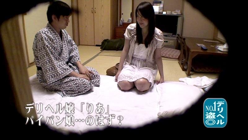 デリヘルNo.1盗●!(26)~福島でパイパン娘にツルッと挿入だっぺよ! 画像8