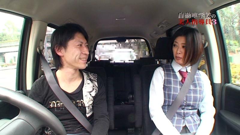 発見!教習中にフェラチオしてくれる自動車学校の美人指導員(3) 画像10