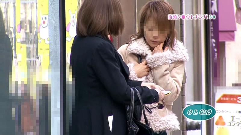 【#松すみれ】街頭シ●ウトナンパ!キレイなお姉さん、性感マッサージ受けてみませんか?(30)[parathd00581][PARATHD-581] 11
