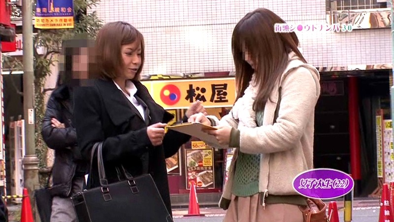 【#松すみれ】街頭シ●ウトナンパ!キレイなお姉さん、性感マッサージ受けてみませんか?(30)[parathd00581][PARATHD-581] 16
