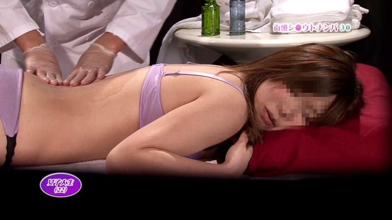 【#松すみれ】街頭シ●ウトナンパ!キレイなお姉さん、性感マッサージ受けてみませんか?(30)[parathd00581][PARATHD-581] 17