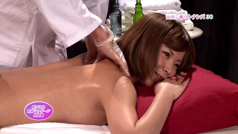 【#松すみれ】街頭シ●ウトナンパ!キレイなお姉さん、性感マッサージ受けてみませんか?(30)[parathd00581][PARATHD-581] 2