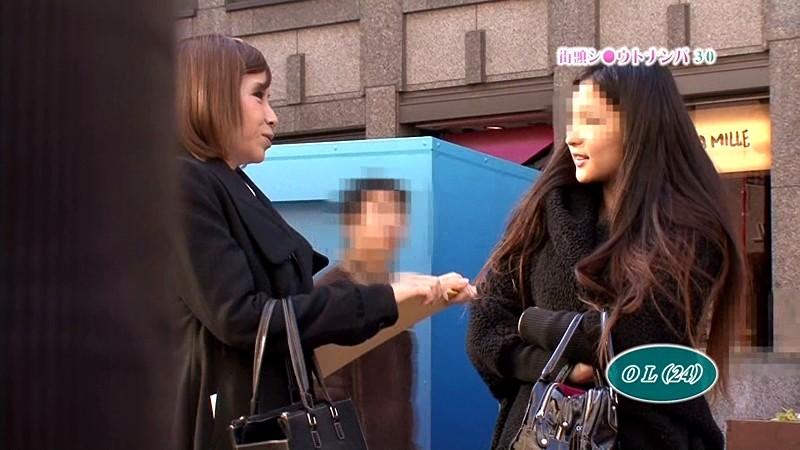 【#松すみれ】街頭シ●ウトナンパ!キレイなお姉さん、性感マッサージ受けてみませんか?(30)[parathd00581][PARATHD-581] 6