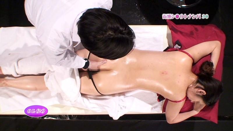 【#松すみれ】街頭シ●ウトナンパ!キレイなお姉さん、性感マッサージ受けてみませんか?(30)[parathd00581][PARATHD-581] 8