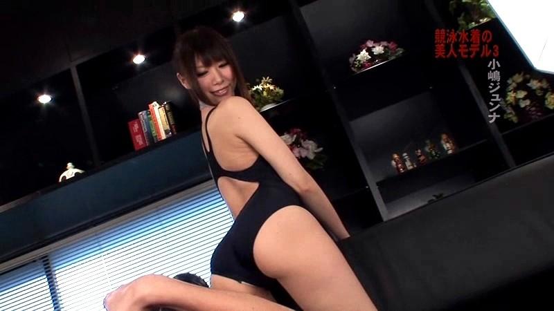 競泳水着の美人モデルをスチール撮影中にセクハラレイプ(3)[parathd00594][PARATHD-594] 10